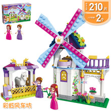 Education DIY toys Girls Friends Princess Leah Angel Windmill Building Blocks Bricks fit legoed kids girls toys Children gift(China)