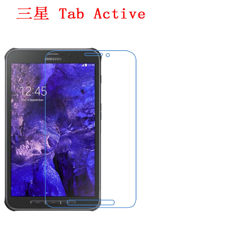 For samsung Tab Active LTE T365 T360 8inch Diamond Nano TPU super impact scratch screen protection film