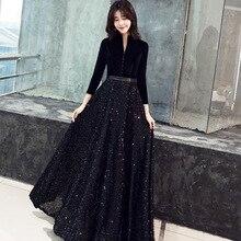 Китайское Восточное Свадебное женское винтажное вечернее платье Cheongsam с v-образным вырезом и блестками, элегантное банкетное платье знаменитостей 3XL
