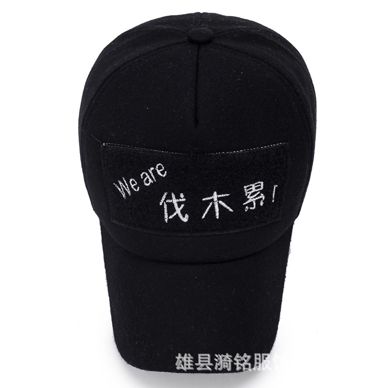 baseball cap men's outdoor summer sun protection sports leisure hat