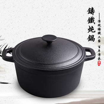 Old iron stew pot Holland traditional iron pot without coating iron stewpot saucepan Chinese hot pot thermal cooker kitchen