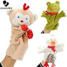 Chivry Cartoon Animal Hand Puppets Gloves Baby Plush Toys for Children Animal Finger Puppet Baby Kids Animals Finger Puppets living puppets кролик