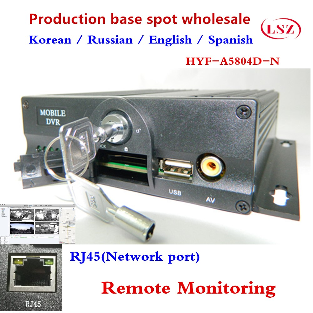 Bus Dual Sd Card 4ch Recorder Car Mdvr Recording System Source Factory Network Port Rj45 Remote Monitoring Cmsv6
