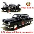 1:24 aleación tire volver modelos de coches, alta simulación Volga GAZ-21, musical & flashing, metal a troquel, automóviles de juguete, envío libre