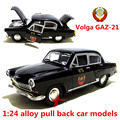 1:24 alloy pull back car models,high simulation Volga GAZ-21, musical & flashing,metal diecasts,toy vehicles,free shipping