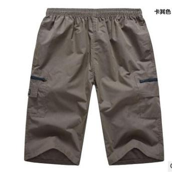 Mid-aged Men's Casual Pants