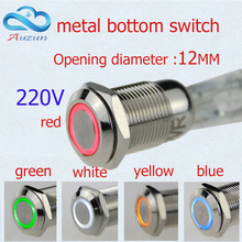 3 PCS 12 mm metal button self-locking with lamp button 220 v led copper plating nickel 2 a / 250 VDC waterproof rust
