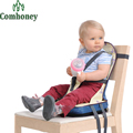 Кормление детское сиденье стульчик для малышей столовая детский стульчик усилитель раза - подушки сиденья сумка для еды стул