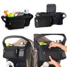 Детская коляска Коляска Органайзер лоток висит сумка/подстаканник аксессуары бутылки