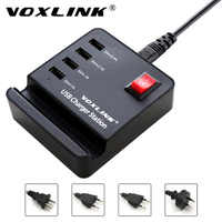 VOXLINK Universal 4 Port USB Phone Charger 32W Multiport USB Charging Station USB Travel Wall Charger for iPhone 7 ipad Tablets