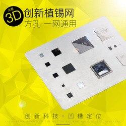 Возняк 3D bga-трафарет посвятить комплект для iphone A8 6 г 6 P A9 6 S 6SP A10 A11 7 7 P 8 8 P сетки ремонт Сталь чистая