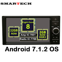 SMARTECH 8Core 2Din Android 7 1 2 For Universal Toyota Hilux Old Camry Corolla Vios Car