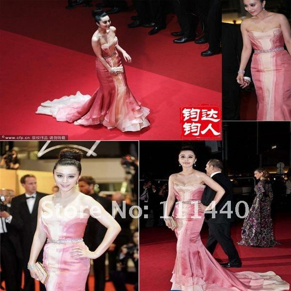 Fan bingbing nipple can