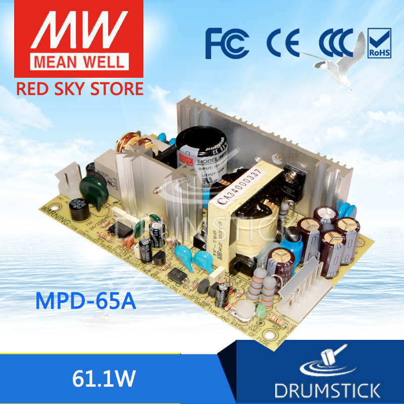 Genuine MEAN WELL original MPD-65A meanwell MPD-65 61.1W Dual Output Medical Type Switching Power Supply