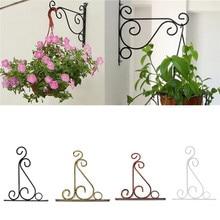 Романтическое украшение для ванной комнаты классический Железный домашний цветочный горшок крюк растения Ландшафтный кронштейн настенный балкон европейский стиль