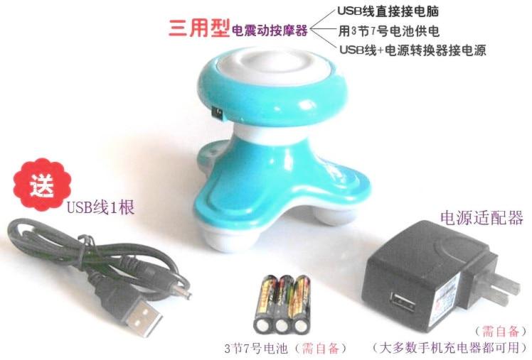 Wave xf-69 water massage device mini triangle electroseismic usb head massage device