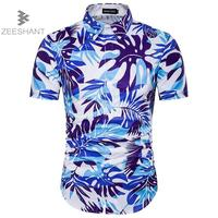 ZEESHANT Hawaiian 2017 Summer Brand New Men Short Sleeve Casual Shirt Men S Beach Hawaii Shirts