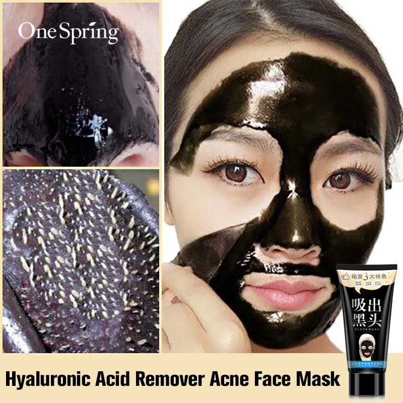 Blackhead Remover Mask Hyaluronic Acid Black Mask Blackhead Peel Off Remover Deep Skin Clean Purifying Acne Mud Nose Face Mask dr rashel hot selling black mud magnetic face mask skin care collagen blackhead remover magnet facial mask