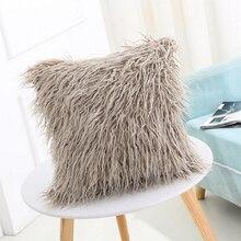 купить Plush pillowcase square chair Seat Car cushion cover decorative throw pillow cover for home decor дешево