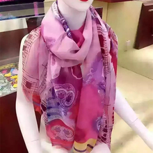 Woman's Silk Scarf Length 75″ 190cm Shawl Abstract Novelty Geometric Pattern Rose Red The Original Scarf High Quality SBY16813
