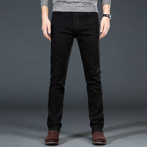 Image 3 - Mens Classic Black Jeans Elastic Slim Fit Denim Jean Trousers Male Plus Size 40 42 44 46 Business Casual Pants Brand