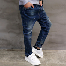 Pioneer Kids boys blue denim casual jeans strench pull on straight fit elastic waist pants for little big kids