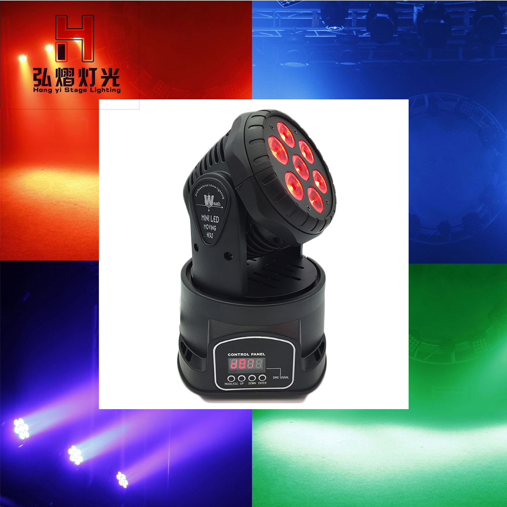 Moving Head Led China Wash 7x12w 7*12w Mini Music Sound Light Stage Party Dj Dmx professional stage lighting equipmentMoving Head Led China Wash 7x12w 7*12w Mini Music Sound Light Stage Party Dj Dmx professional stage lighting equipment