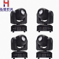 4PCS DMX 512 Mini Moving Head Light Mobil head with Shapes Automatic Professional 8/11 Channel Party Disco Show