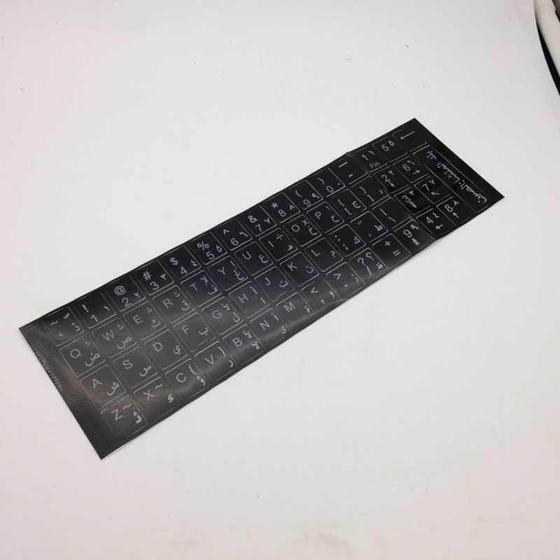 アラビアアルファベット文字キーボードレイアウトステッカーステッカーボタン黒キーコンピュータのラップトップノートブック用のデスクトップ PC