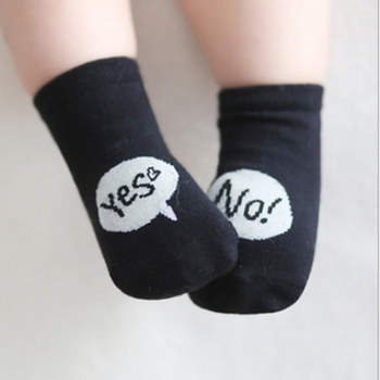 Cute Baby Socks Infant Socks For Girls Boys Cotton Summer Autumn Newborns Toddler Anti-Slip Socks 0-24M 1