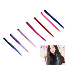 1 шт. новые женские разноцветные накладные волосы на заколках длинные прямые волосы на заколках