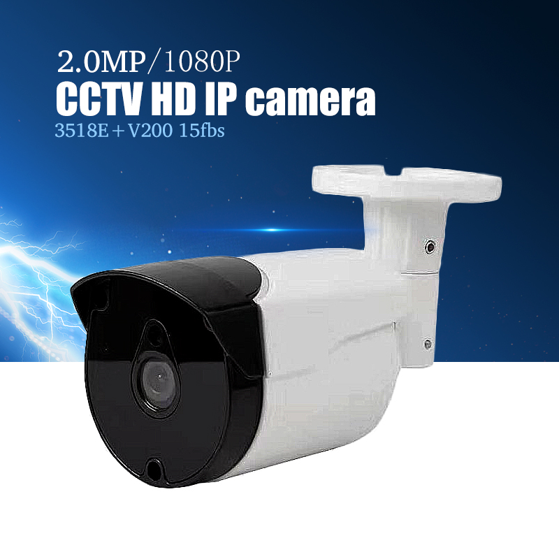 YiiSPO 1080P IP Camera HD 2.0MP outdoor waterproof Night Vision 3518E+V200 15fbs XMeye P2P CCTV metal camera ONVIF phone view цена 2017
