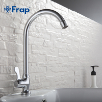 Frap Single Cold Kitchen Faucet Vegetables Basin Plumbing Hardware Faucet Sink Faucet Brass Body 360 Degree