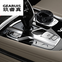 Car Gear Shift Box Sequins Cover Trim Interior Stall Decoration Decorative Strip Sticker For BMW F10