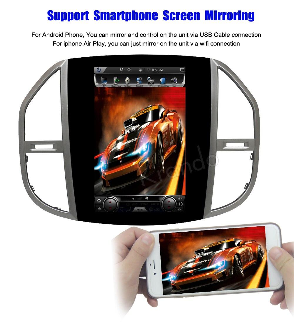 Krando Android 6 0 12 1 Tesla Vertical screen car dvd player gps navigation  for Benz Vito 2016-2018 auto radio multimedia system