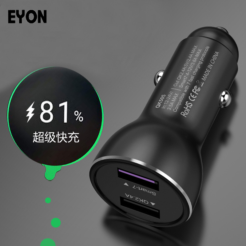 EYON SuperCharge Car Charger Dual USB FCP Quick Charger Adapter For HUAWEI Mate 9 P20 Pro P10 Plus Honor 8 9 V9 Quick Charge 3.0