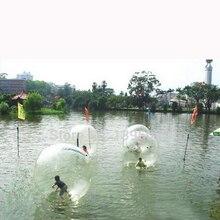 2 м диаметр Забавный развлекательный водный шар, надувной водный шагающий шар Зорб шар, для 1-2 человек