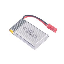 3.7V 750MAH Batterie For MJX X400 X300C JJRC H12C Sky Hawkeye 1315S Upgrade Battery 2.4G RC Helicopter /RC quadcopter