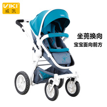 VIKI High Quality Multi-function Baby Stroller 2 in 1 (Pushchair + Cabas),4 Wheels Suspension Baby Carriage, Can Sit & Lie Down(China)