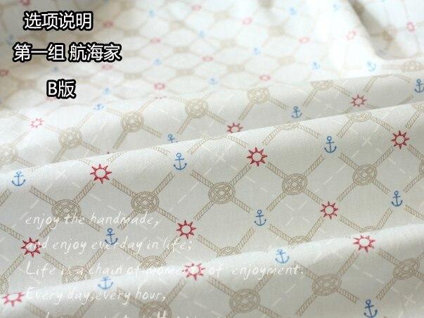 160 cm * 50 cm Navigator quilting patchwork tela de algodón del bebé niños de tela ropa de cama de textiles para el hogar almohada cortina de mesa tejido paño