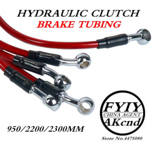 오토바이 950/2200/2300 브레이드 스틸 유압 강화 브레이크 클러치 라디에이터 오일 쿨러 호스 라인 파이프 튜브 28도 밴조