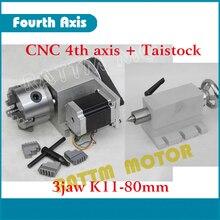 80 мм 4th оси и задняя бабка делительная головка / ось вращения для мини чпу / деревообрабатывающий гравировки и K11-80mm 3 кулачковый патрон