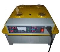 Digital 48 Eggs Incubator Automatic Hatcher with Temperature Control JANOEL8 48