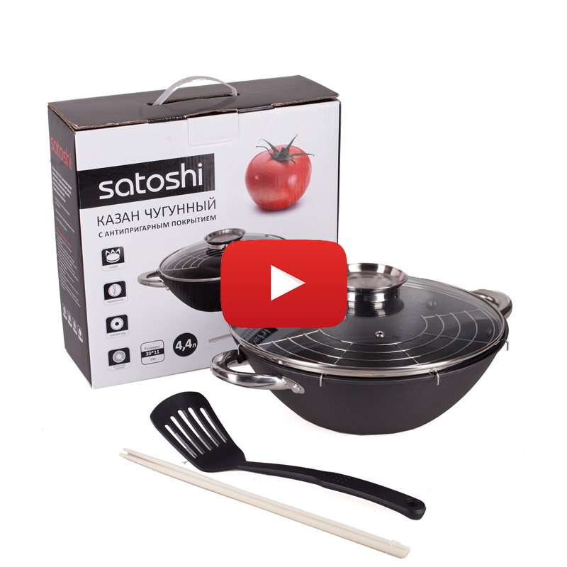 CAST IRON FRYING PAN SATOSHI, 4.4L, Nonstick Stainless Steel Handles Grille Glass Nylon Paddle Cauldron  808-031