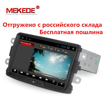 Russia warehouse delivery Android7 1 font b Car b font GPS navigation DVD player for Dacia