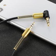 Автомобильный Aux аудио кабель 3,5 мм штекер-штекер HIFI Универсальный стерео аудио кабель с углом 90 градусов