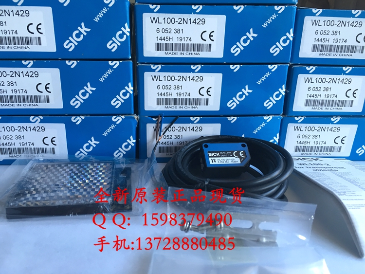 WL100-N1422 WL100-2N1429 Photoelectric Switch цена 2017