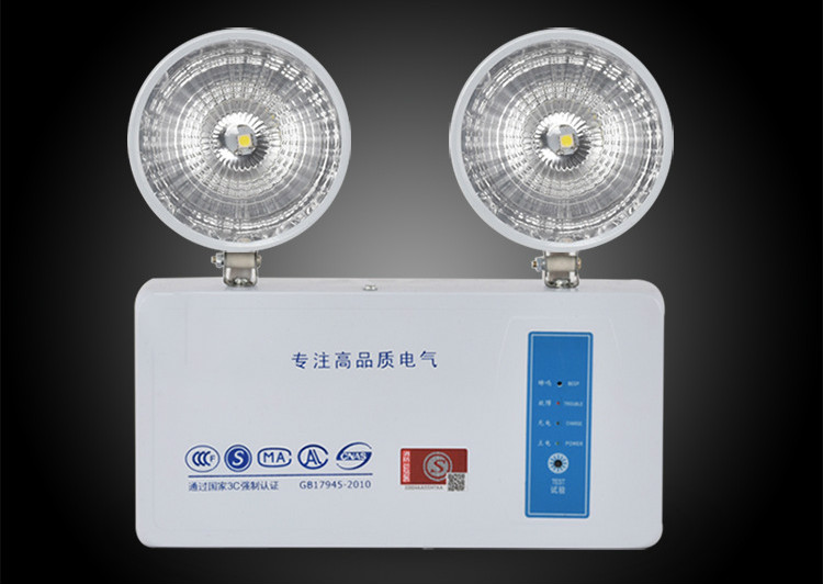 Stardand Model Fire Double Head Emergency Lamp LED New National Standard Factory Direct Charging Wall Lamp