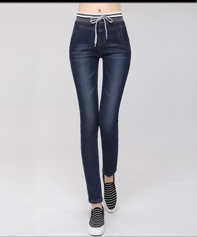 Wram jeans2