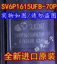 Freeshipping     SV6P1615UFB-70P SV6P1615UFB70P   SV6P1615
